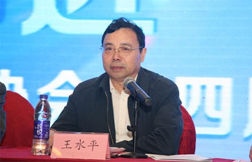 中国汽车维修行业协会第四届会员代表大会二次会议暨四届理事会三次会议在温州成功召开