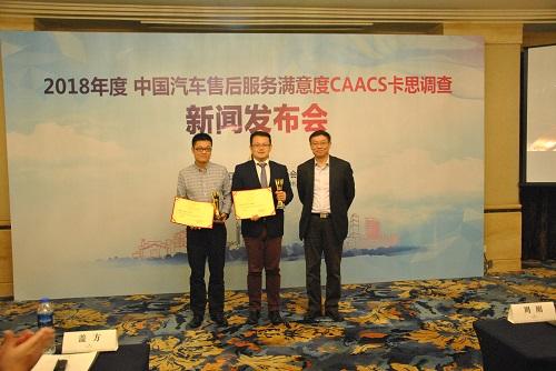 2018年度卡思调查新闻发布会在广州召开