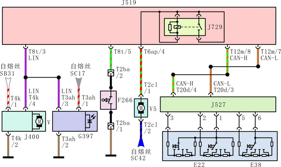 迈腾车 刮水器控制 系统 电路 分析    由图3可知, 2009年产迈腾轿车