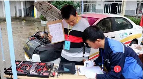 东阳汽车维修行业开展大比武 117名汽车维修工同台展艺