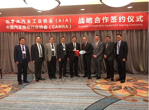 中国汽车维修行业协会赴加拿大考察