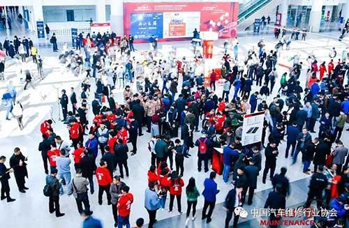 2019年AMR北京国际汽车维修检测诊断设备、零部件及美容养护展览会盛大开幕