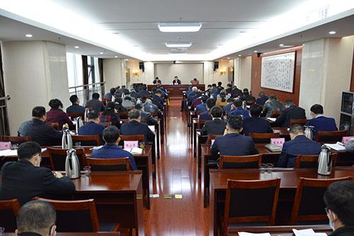江西省交通运输厅召开全面从严治党工作会